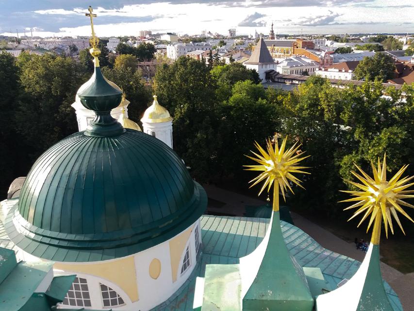 Anello d'oro Ortodossia