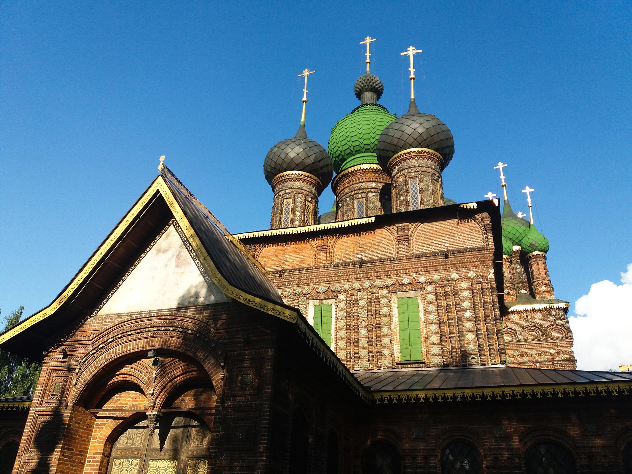 Russia e Anello d'oro